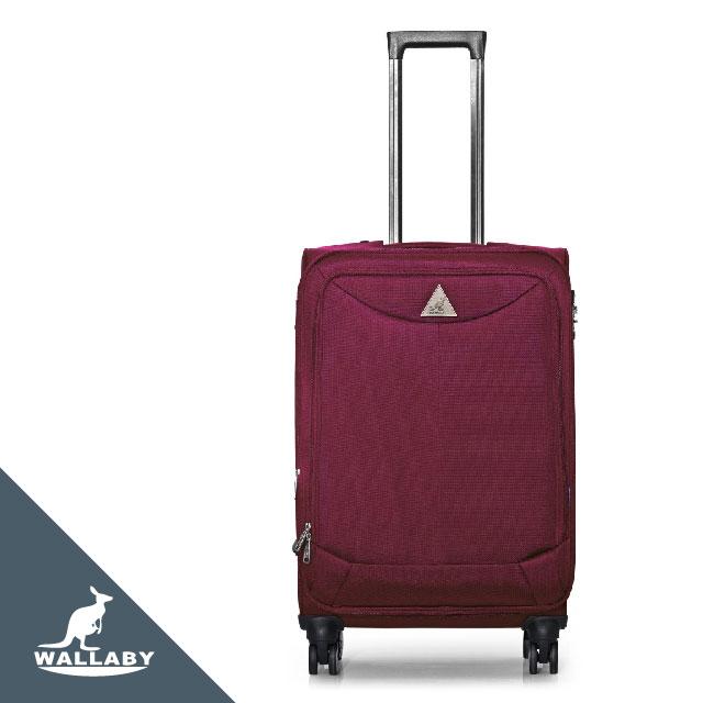 尼龍布拉鍊行李箱 紅色 KG02-R