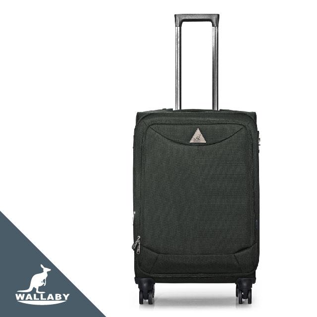 尼龍布拉鍊行李箱 灰色 KG02-HG
