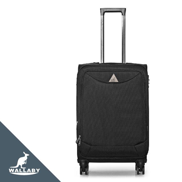 尼龍布拉鍊行李箱 黑色 KG02-BK