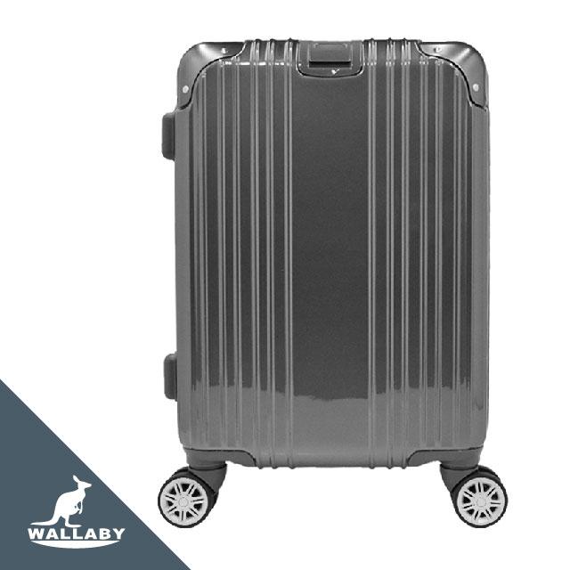 夢幻之星 ABS+PC 拉鍊 行李箱 灰色 HTX-2107-HG
