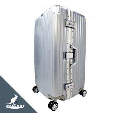 胖胖箱 ABS+PC鋁框箱 29吋銀色 HTX1701-29S