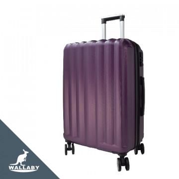 典雅系列 ABS拉鍊箱 香芋紫 KG37-P