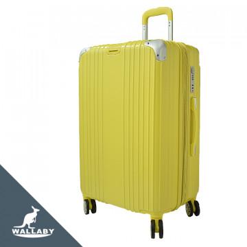 夢幻之星 ABS+PC 拉鍊 行李箱 檸檬黃 HTX-2107-Y