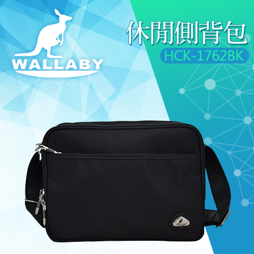 WALLABY 袋鼠牌 MIT 休閒側背包 HCK-1763BK