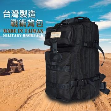 【WALLABY 袋鼠牌】MIT台灣製造 戰鬥背包 雙頭拉鏈 戰術背包 突擊背包 後背包 登山包 大容量防水 多隔層 耐重 胸腰扣 HSK-2134BK