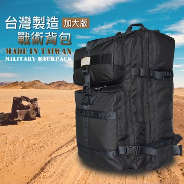 【WALLABY 袋鼠牌】MIT台灣製造 加大版 戰鬥背包 雙頭拉鏈 戰術背包 突擊背包 後背包 登山包 大容量防水 多隔層 耐重 胸腰扣 HSK-2135BK