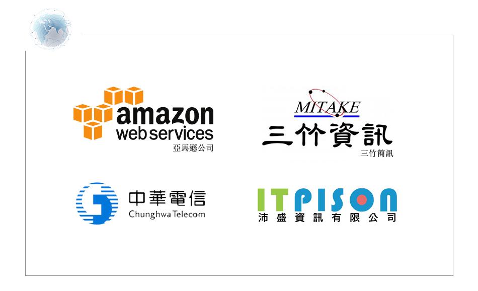 LandingPage_金物流、ERP、POS、行銷公司完整串接_其他加值廠商串接
