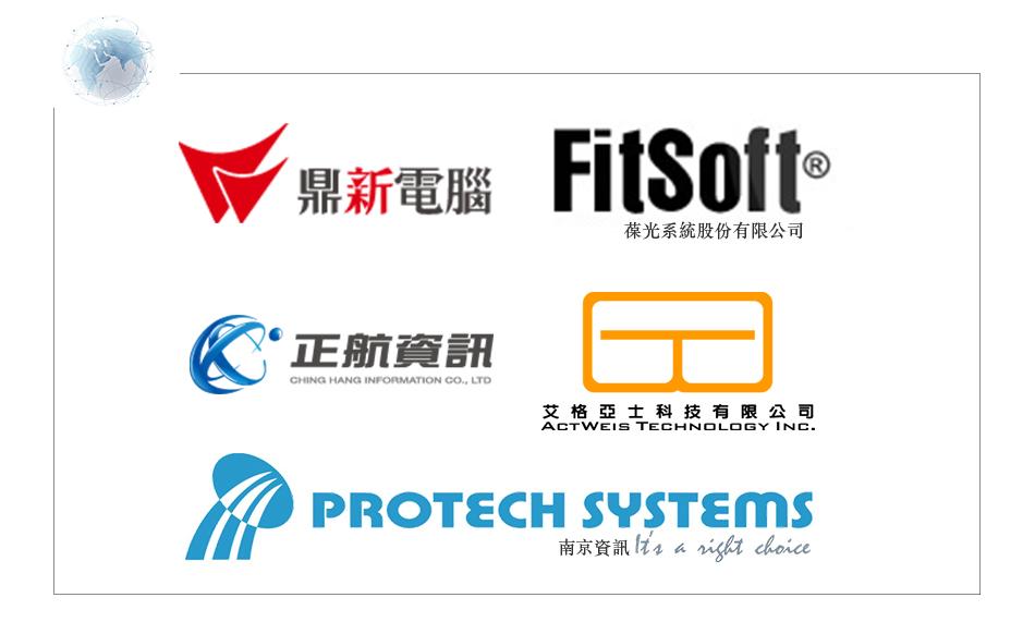 LandingPage_金物流、ERP、POS、行銷公司完整串接_ERP、POS系統完整串接