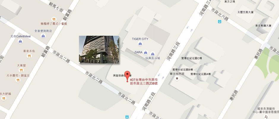 台中分公司位址