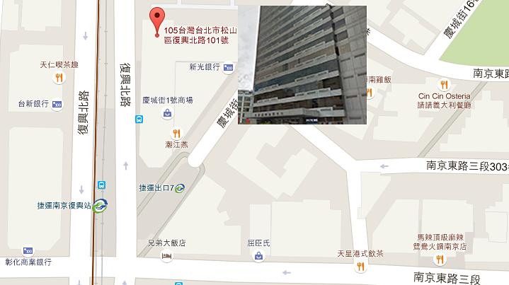 台北總公司位址