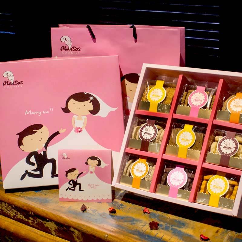 MARSAS 粉色結婚禮盒