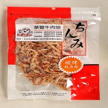 辣味魷魚絲