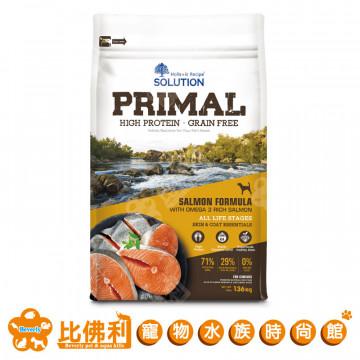 SOLUTION耐吉斯 原野高蛋白系列 全齡犬鮭魚配方