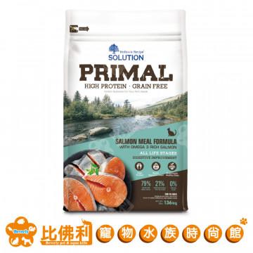 SOLUTION耐吉斯 源野高蛋白系列 全齡貓鮭魚配方