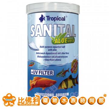 TROPICAL德比克  增強免疫力蘆薈鹽