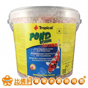 TROPICAL德比克  錦鯉綜合條狀飼料  5L