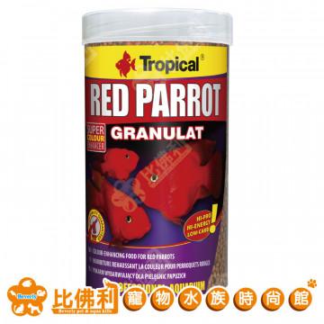TROPICAL德比克  高蛋白血鸚鵡增艷飼料