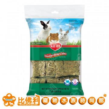 KAYTEE 提摩西牧草-顆粒包 1LB 453.6g