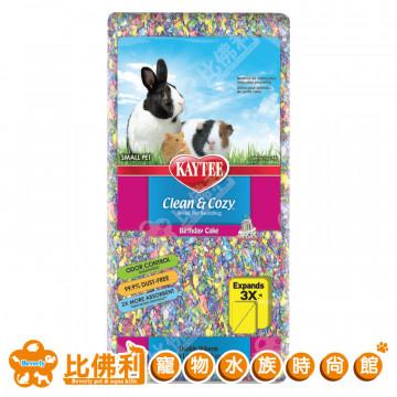 KAYTEE 寵物墊料-七彩色 24.6L