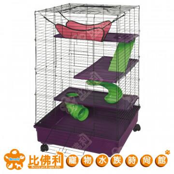 KAYTEE  雙層洋房寵物籠附腳架(已組裝、無外盒)