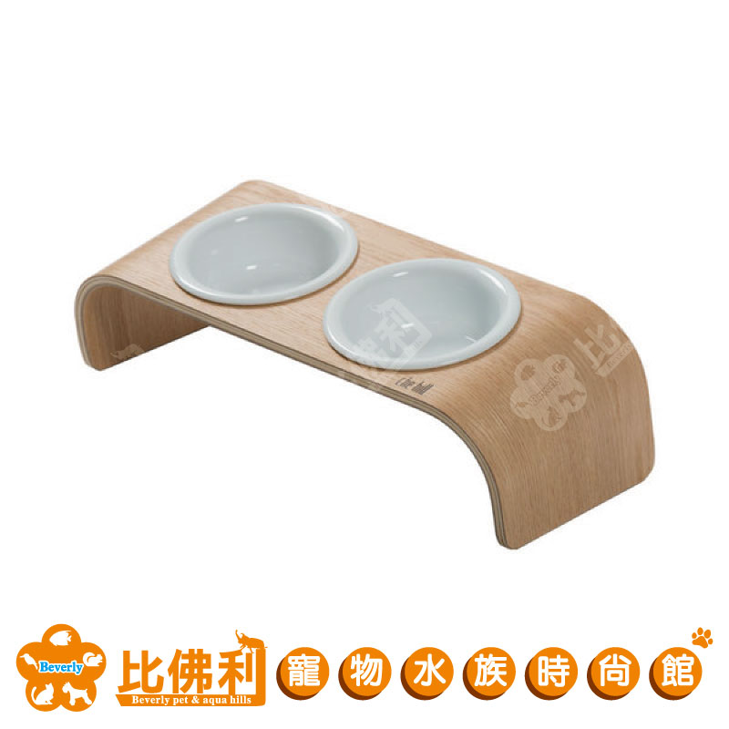 the hill樂丘曲木食器台-雙口