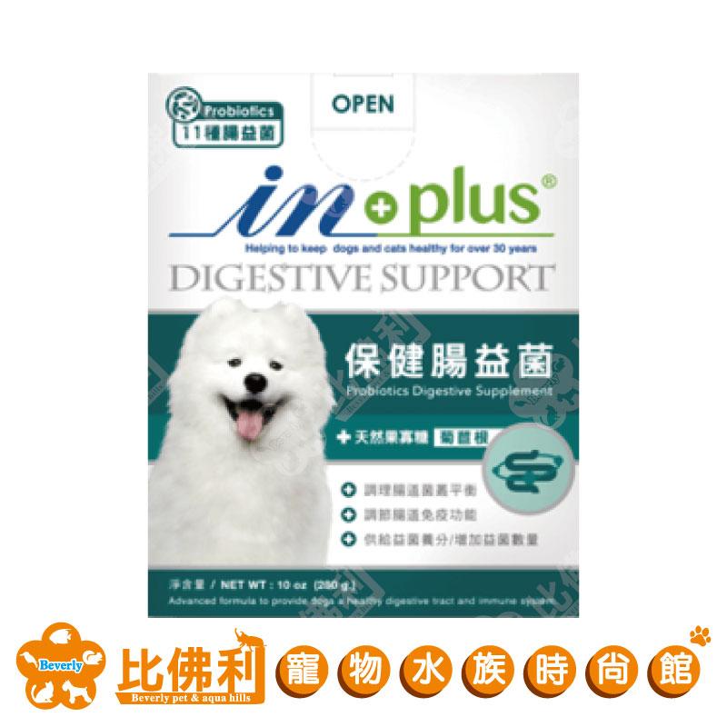 in+plus 犬用保健品系列