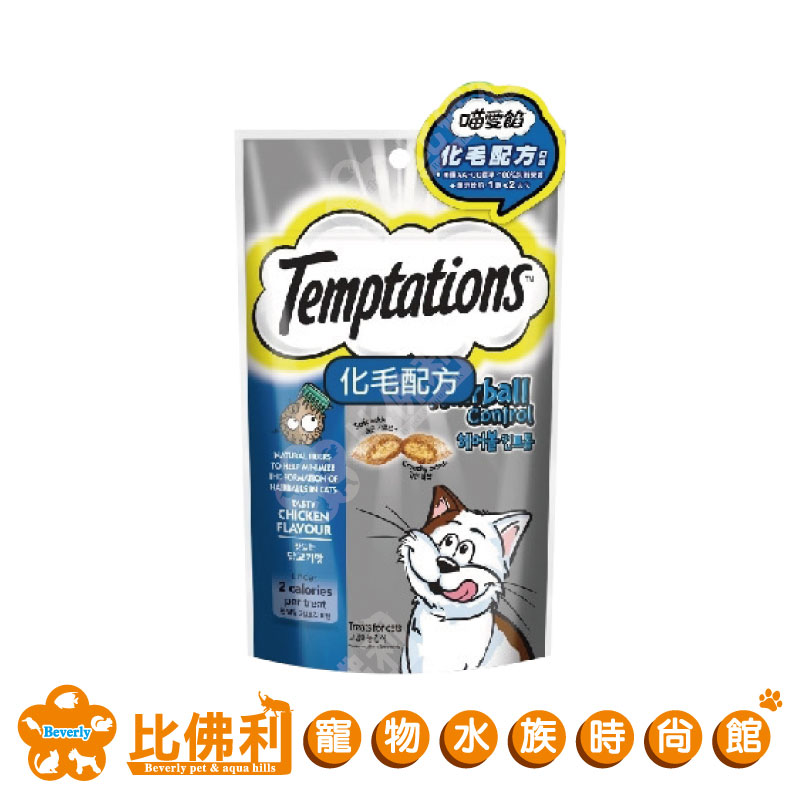 Temptations喵愛餡貓點心系列