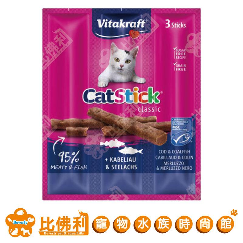 德國 Vita貓肉條-鱈魚+黑鱈(1包3條)