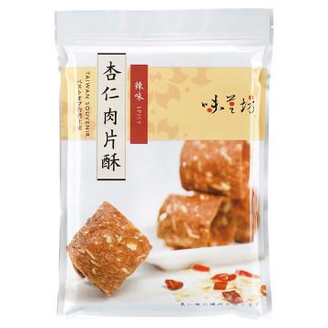 【味芝坊】㊔ 肉片酥-辣味