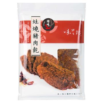 【味芝坊】㊔ 肉片酥-杏仁