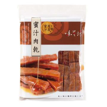 【味芝坊】㊔ 活動-超厚肉乾-買2送1