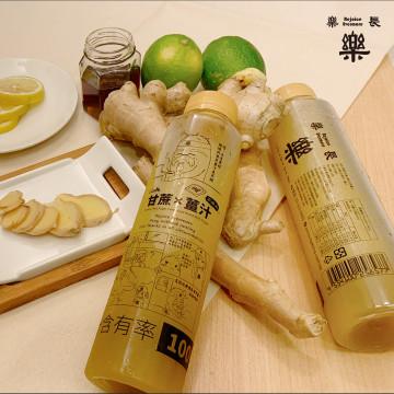 樂樂長 甘蔗薑汁