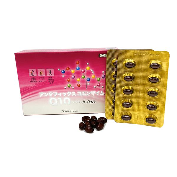安得復輔酵素軟膠囊 30粒/盒(日本Q10)