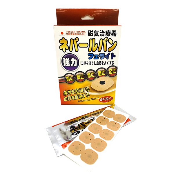 芳香園磁力貼(80入)