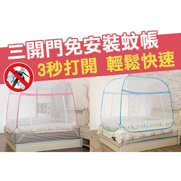 【粉】蒙古包加高方形蕾絲蚊帳