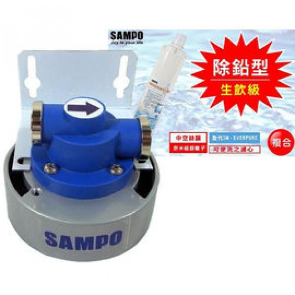 ※啟康※ 聲寶《SAMPO》除鉛型複合式濾水器(生飲級 含1年份濾心) 全配