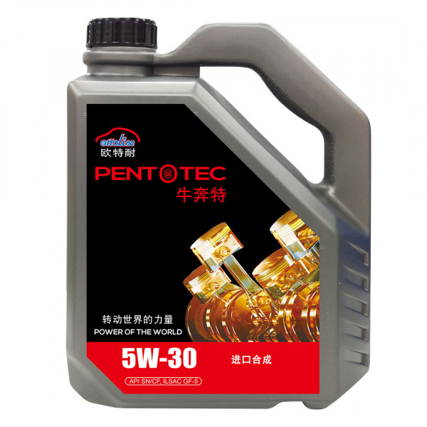 OTTOLINE PENTOTEC 5W30 SN/CF Synthetic Car Engine oil