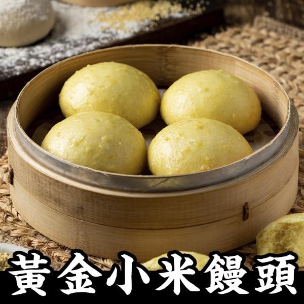 【朱記】黃金小米饅頭 4入