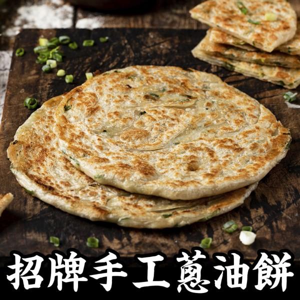 【朱記】招牌手工蔥油餅 5入