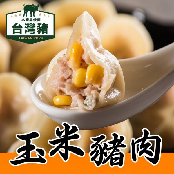 【朱記】手工水餃-玉米豬肉25入