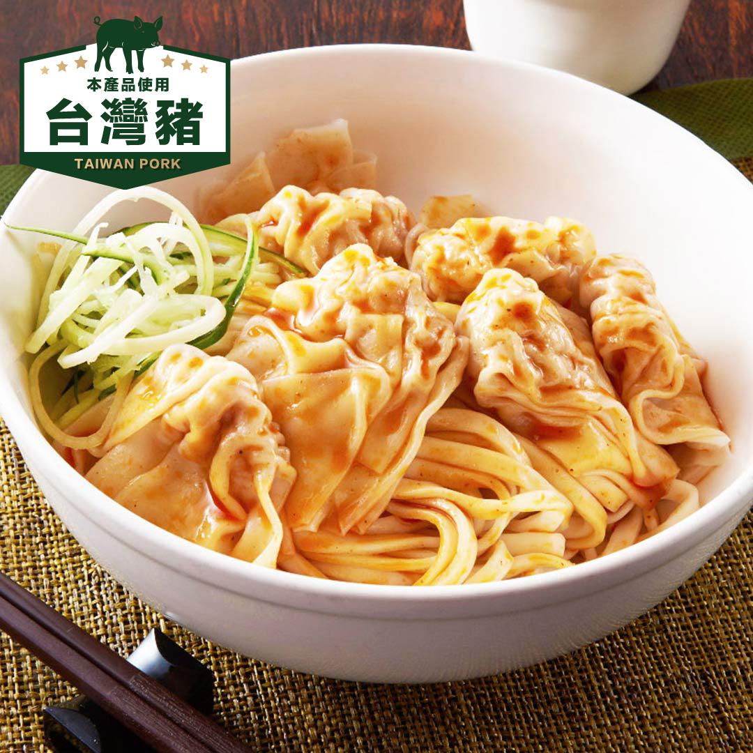 鮮肉餛飩抄手拌麵(粗麵/細麵)(辣)