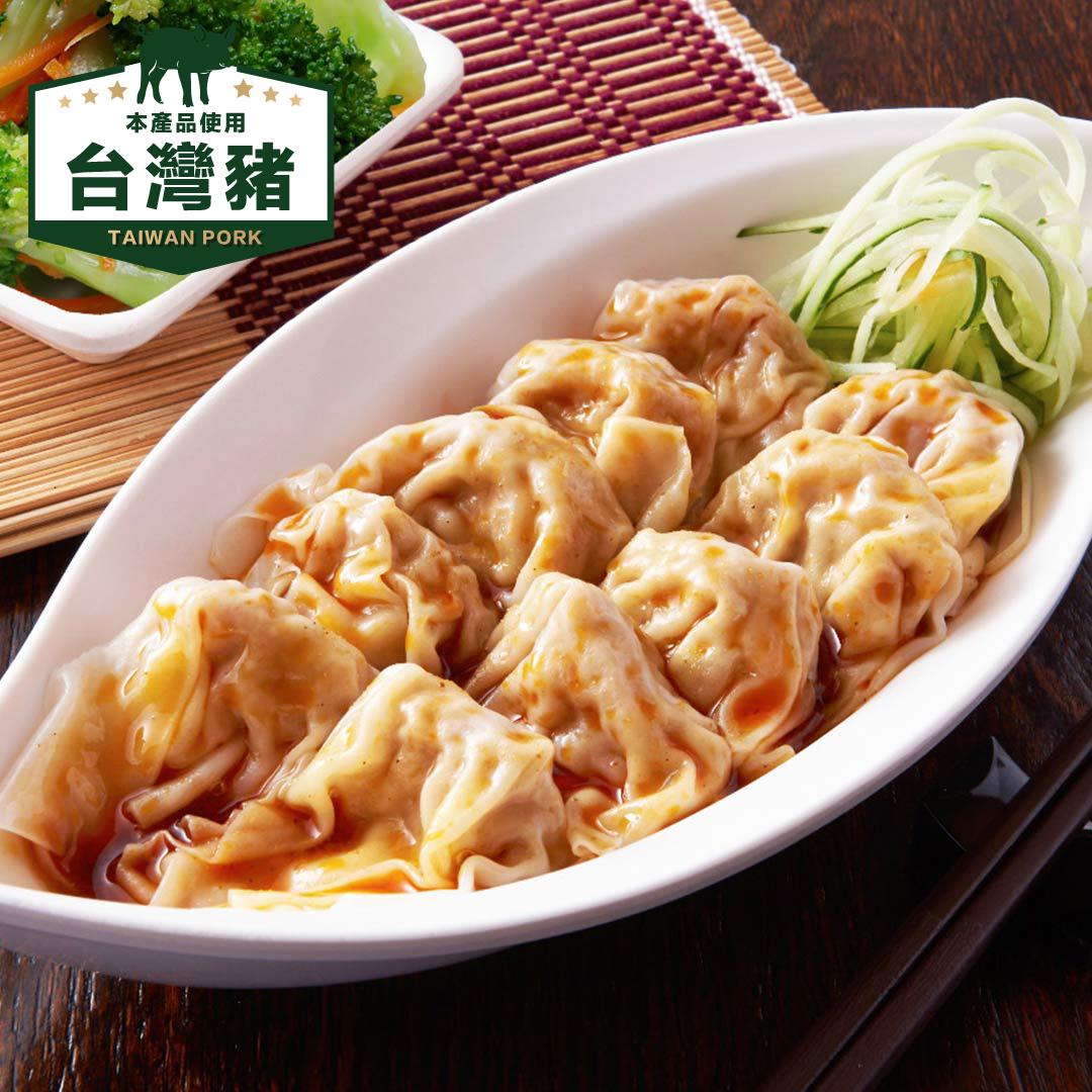 鮮蝦餛飩抄手拌麵(粗麵/細麵)(辣)
