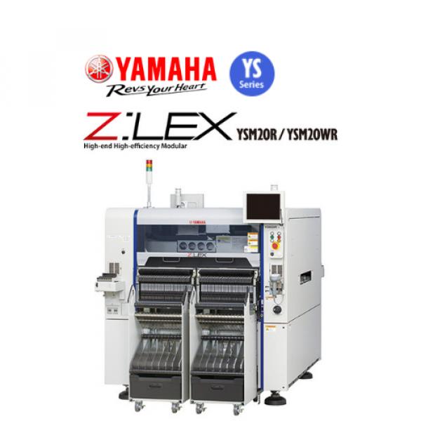 Z:LEX YSM20R/YSM20WR