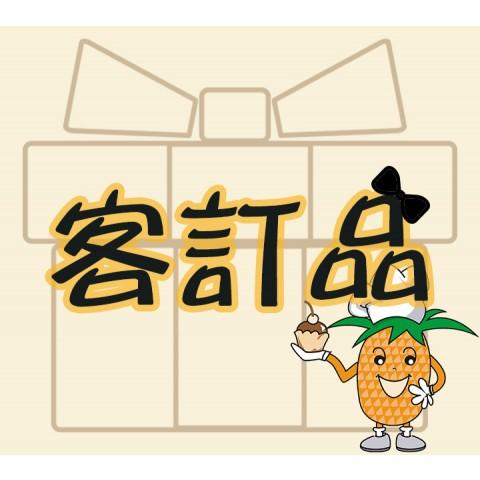 客訂品-中號豆漿濾巾*10條 / 組