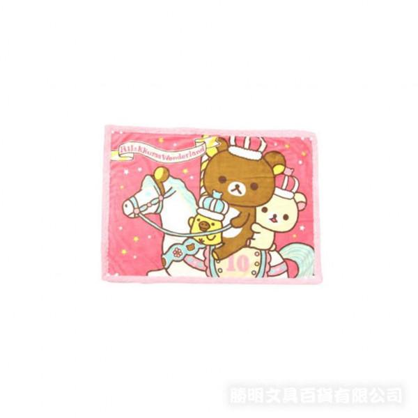 Rilakkuma/拉拉熊10週年毛毯