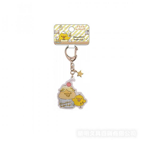 小雞鑰匙圈1907