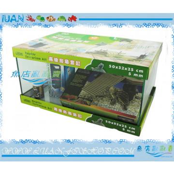 E-SHW50伊士達ISTA兩棲烏龜玻璃開放套缸50CM(含低水位過濾+烏龜浮台+烏龜飼料