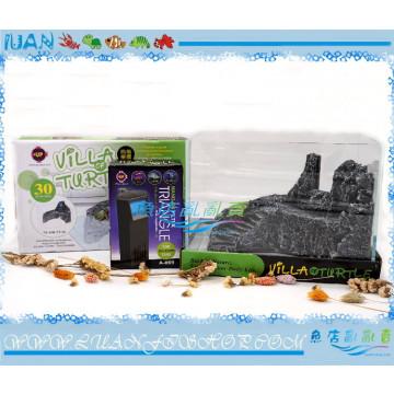 雅柏UP烏龜樂園超白玻璃套缸30cm(含岩石造景+低水位過濾器)烏龜缸 水龜/澤龜/兩棲