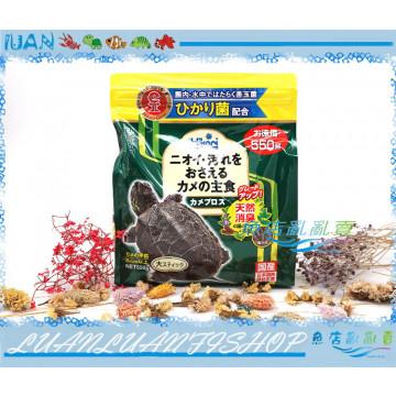 日本Hikari高夠力20522善玉菌烏龜飼料(L)上浮性550G澤龜飼料/水龜主食
