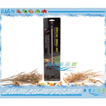 台灣UP雅柏D-299-7.5-RE小型魚蝦專用網/魚網/蝦網(可伸縮)方形(大)7.5cm